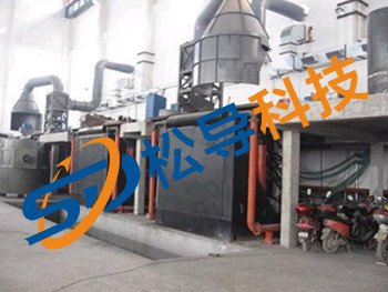 5T medium frequency induction furnace