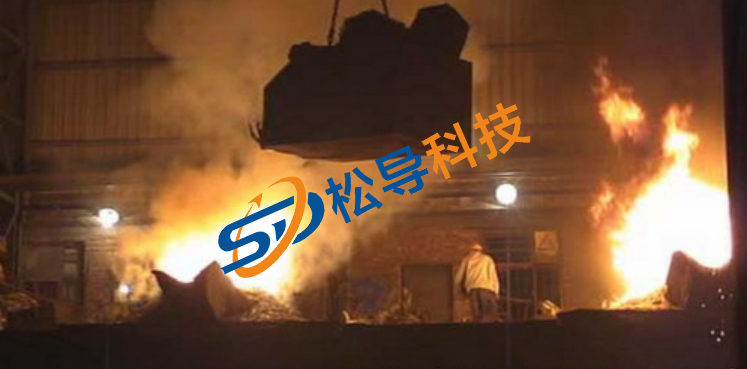 Induction furnace steel making