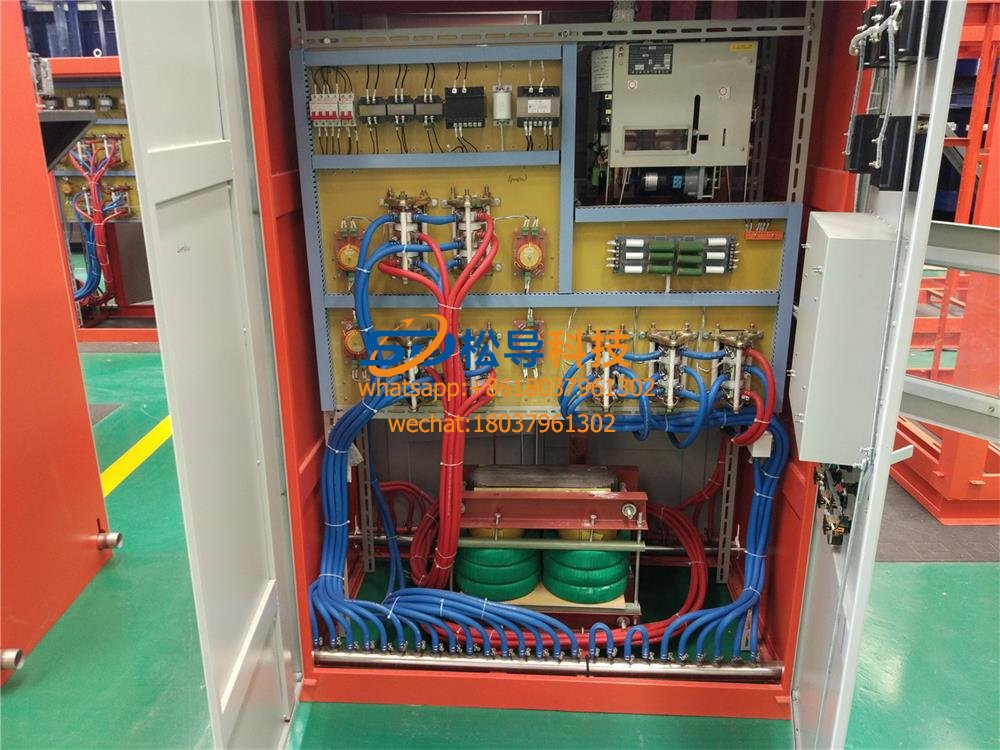 0.25T parallel intermediate frequency furnace