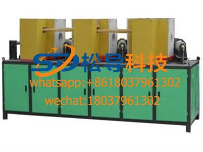 medium frequency semi-automatic heating furnace