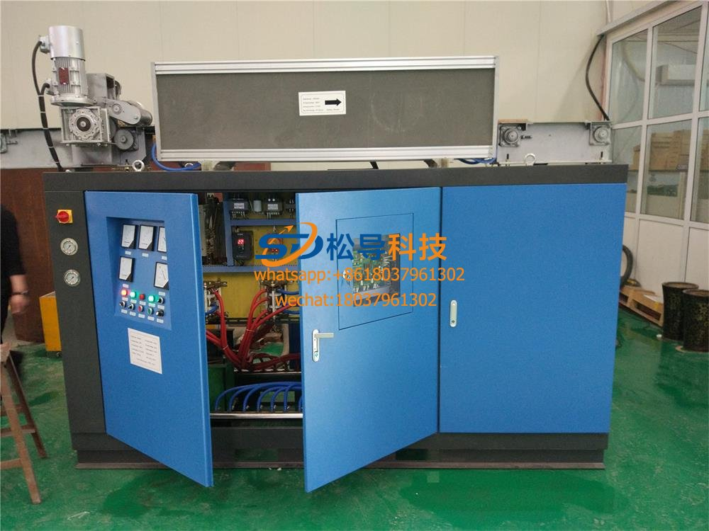 induction metal heater