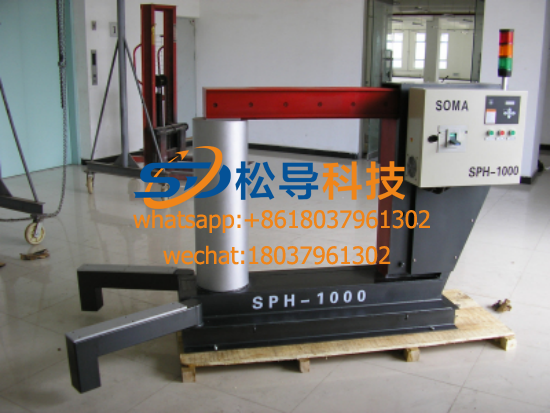 Ds-600 bearing induction heater-bearing induction heater