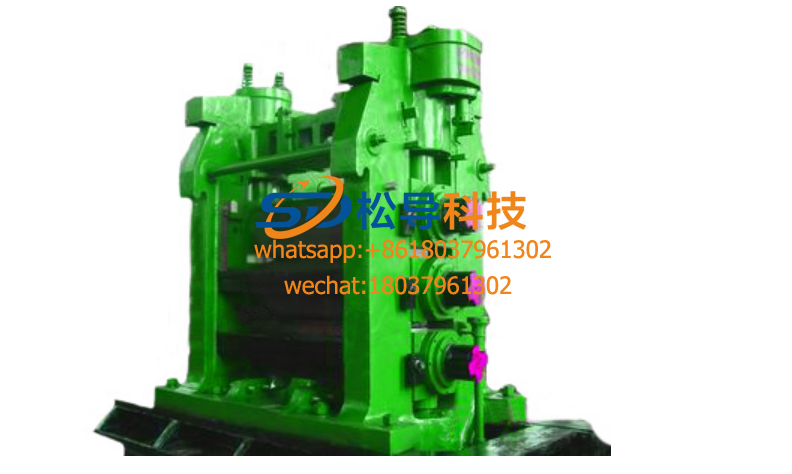 200-650 rolling mill