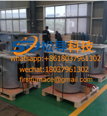 Aluminum shell medium frequency furnace