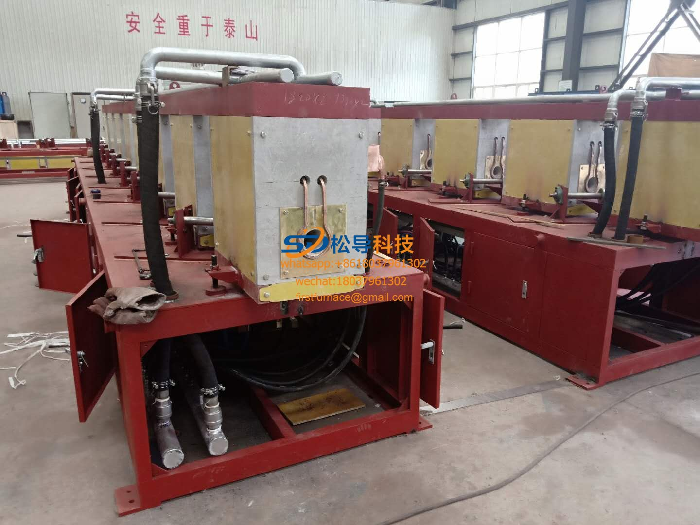 Copper tube medium frequency induction annealing furnace