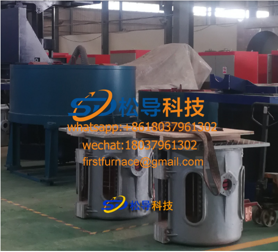 0.25T series intermediate frequency furnace