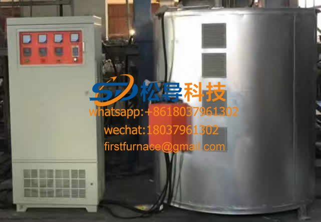 Aluminum induction furnace
