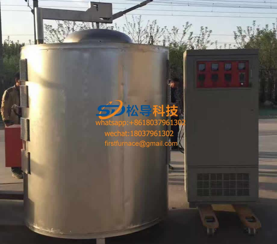 Electromagnetic melting aluminum induction furnace