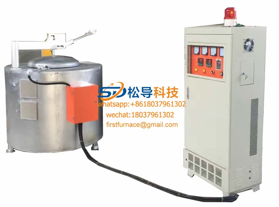 Aluminum melting medium frequency induction furnace
