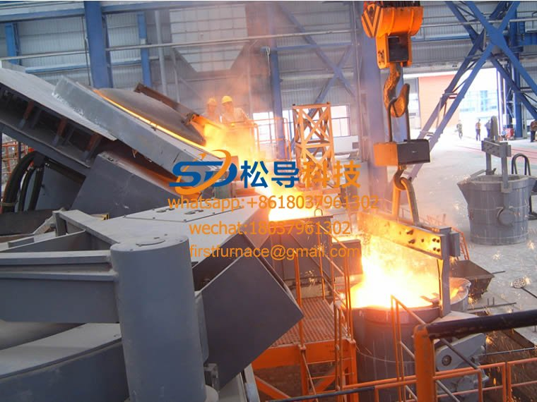 Iron and steel smelting furnace