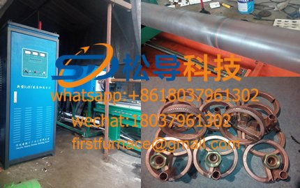 Pump tube inner wall quenching equipment