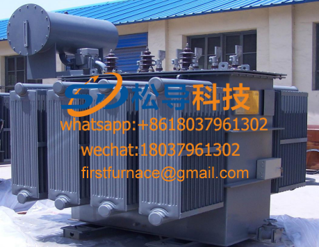 2.0T/1250KW medium frequency induction melting furnace special transformer technical description