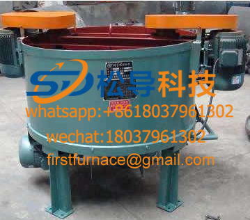 S14 series rotor sand mixer