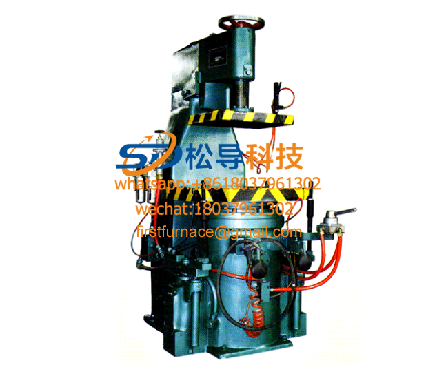 S148CW micro-shock compaction molding machine