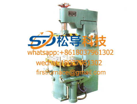 S146W micro-shock compaction molding machine