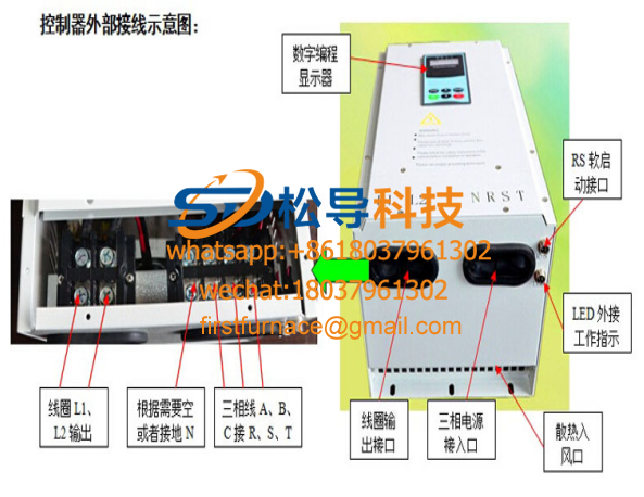 50KW electromagnetic induction heater