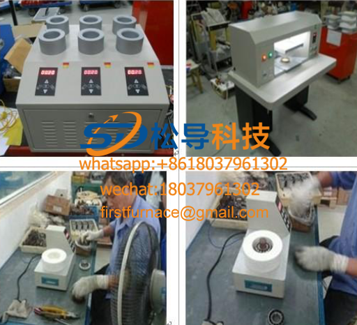 Combined bearing heater