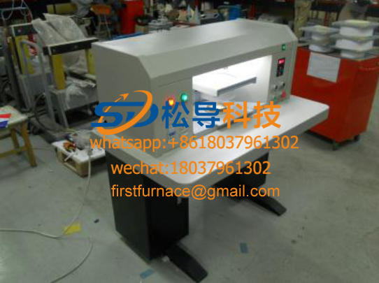 Bearing sleeve heater