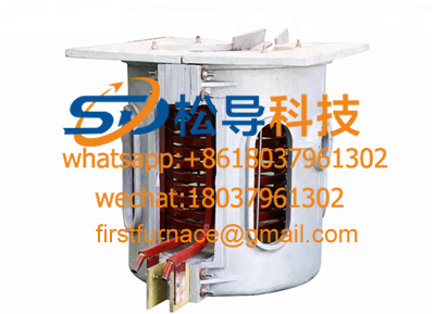 300KG electromagnetic melting zinc furnace