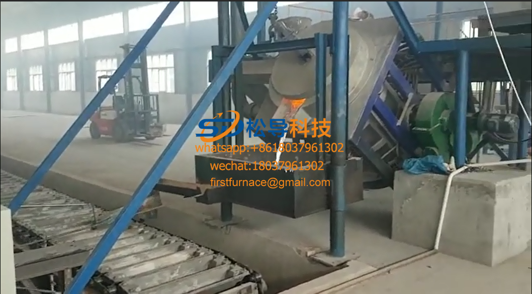 600KG electromagnetic melting aluminum furnace