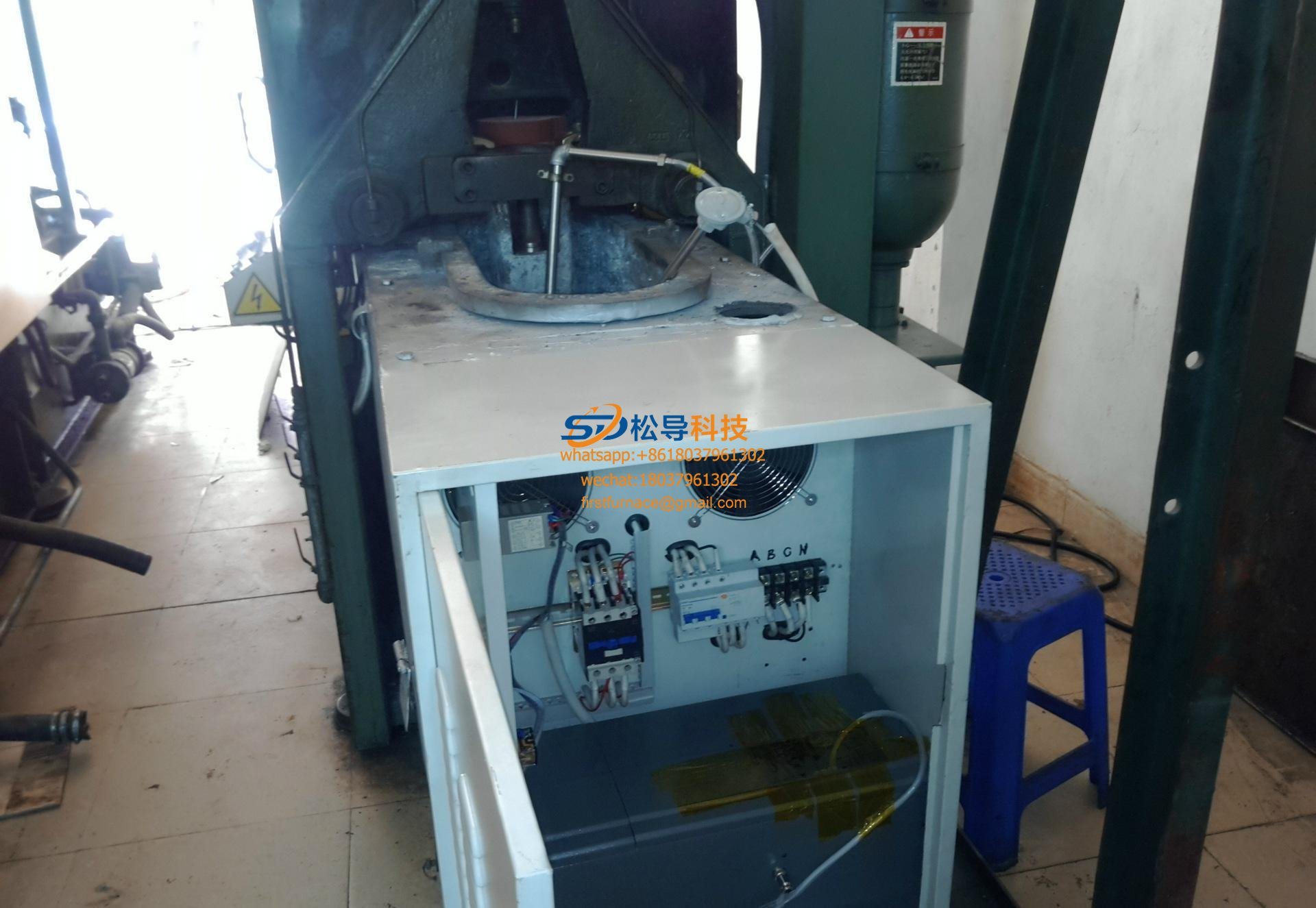 400KG electromagnetic melting zinc furnace