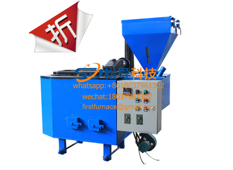 600KG electromagnetic melting zinc furnace