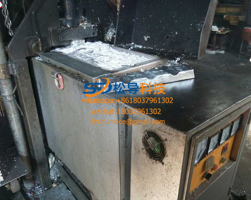 800KG electromagnetic melting zinc furnace