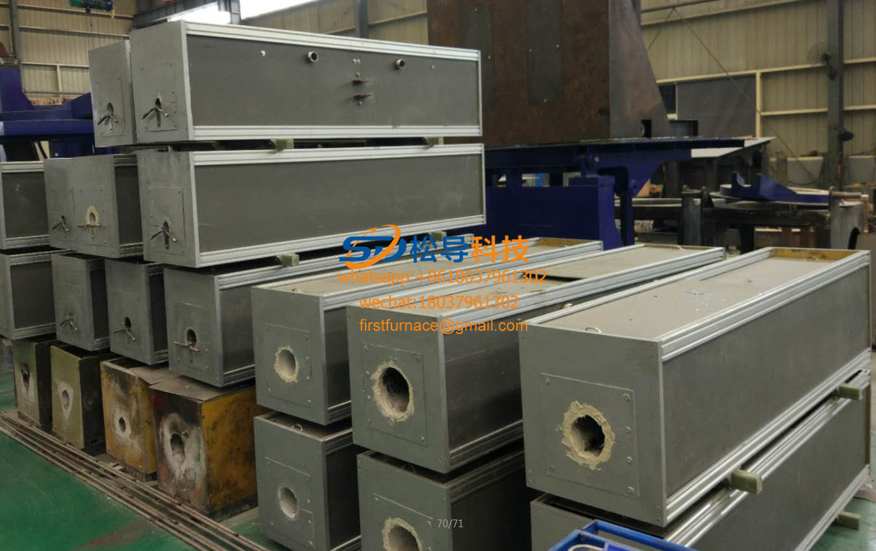 Aluminum ingot medium frequency heating furnace