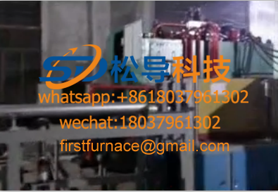 Aluminum induction heating furnace
