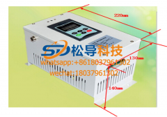 3KW electromagnetic induction heater