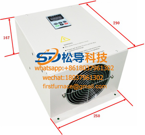 10KW electromagnetic induction heater